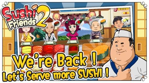 寿司好友2:环游世界截图4