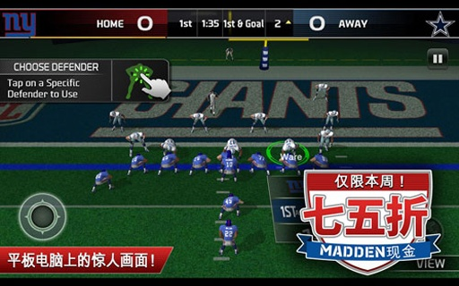 Amazon.com: Madden NFL 25 - Xbox 360: Video Games