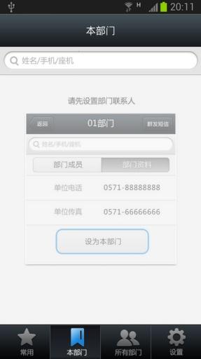 Quamnet.com 華富財經