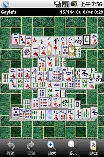 【免費棋類遊戲App】麻雀争霸-APP點子