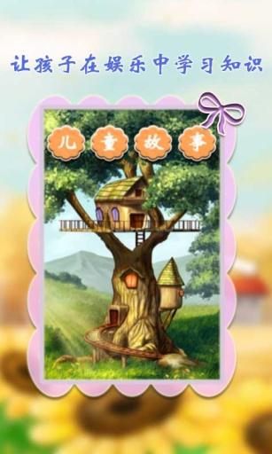 博客來-艾瑞.卡爾創意童話寶盒(5本經典圖畫書+1片故事動畫DVD+1本名家導讀手冊)