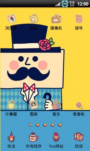 YOO主题-胡子先生截图0