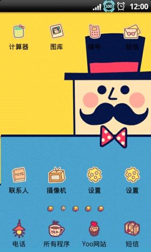 YOO主题-胡子先生截图1
