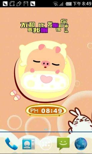 小猪起床闹钟动态壁纸|玩個人化App免費|玩APPs