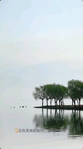 西昌邛海湾柏栎度假酒店