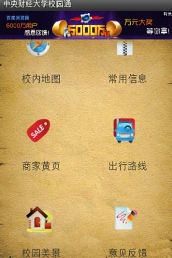 2014/5/4[停版] [台灣版]SAI-DHD|4.0.4|Sense 4.1 專區,HTC ROM分享區 - Powered by gphonefans.net