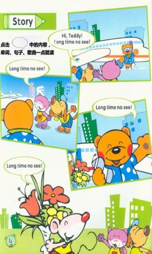 兒童英語點讀機4