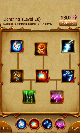 天天符文传说 玩益智App免費 玩APPs