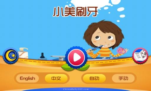 【日本吃買玩】自助旅行一定要下載這個App(含BIC CAMERA&藥妝店 ...