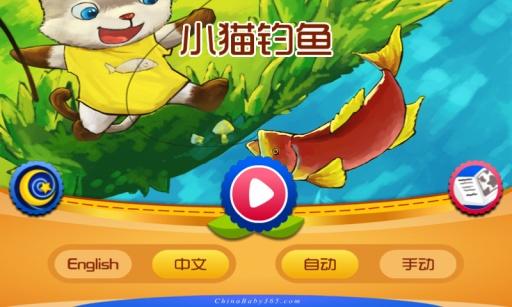 《貓咪村App》快來跟村子裡的可愛貓貓玩耍吧~~ - 宅宅新聞