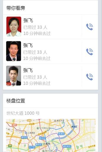 房多多 生活 App-愛順發玩APP