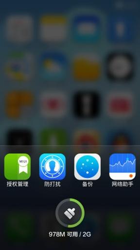 免費下載工具APP|ios7小米主题 app開箱文|APP開箱王