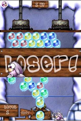 超级泡泡龙截图2