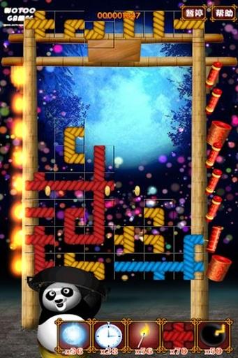 玩益智App|潘潘炮免費|APP試玩