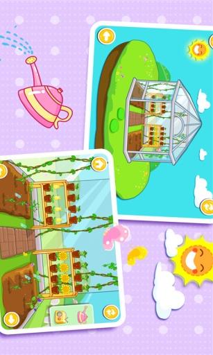 农场房子卡通图片