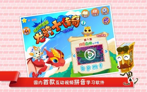 忍者小子: Ninja Guy Free 免費玩遊戲App-阿達玩APP