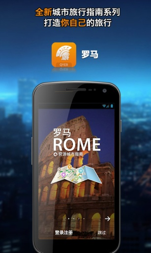 HK Gphone Android 香港中文專門店 Android Forum
