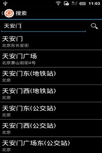 微信定位(穿越版)|玩社交App免費|玩APPs