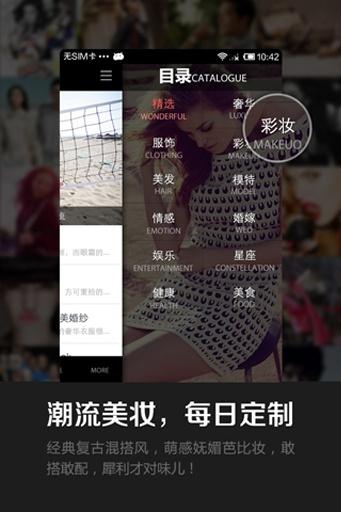 哈秀画报 書籍 App-愛順發玩APP