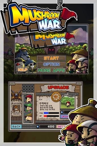 玩益智App 蘑菇战争免費 APP試玩