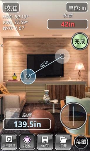手动·距离测量 生活 App-愛順發玩APP
