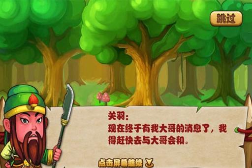 JJ单机斗地主|玩棋類遊戲App免費|玩APPs