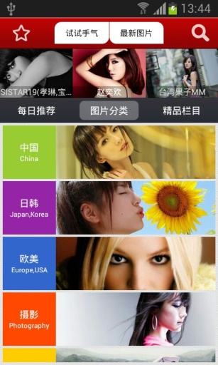 APOD Wallpaper - Sites - Google