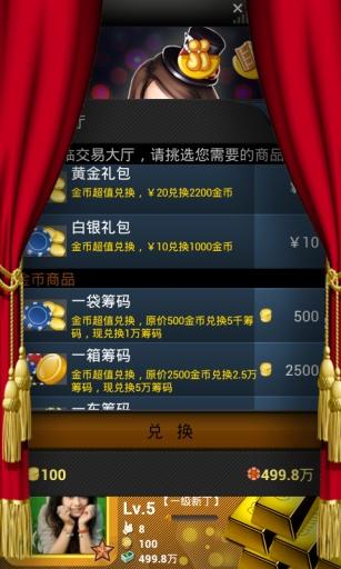 免費棋類遊戲App|天天爱扑克|阿達玩APP