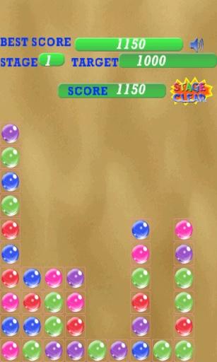 泡泡咕app - 遊戲 - 癮科技