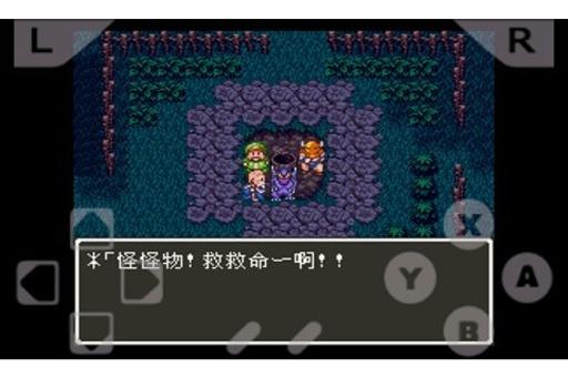 勇者斗恶龙Ⅲ|玩動作App免費|玩APPs