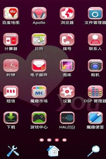 玩免費工具APP|下載宝软3D主题-I app不用錢|硬是要APP