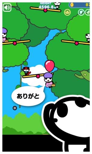 無料动作Appの飞天小熊猫 飛べ!ぱんだにあ|記事Game