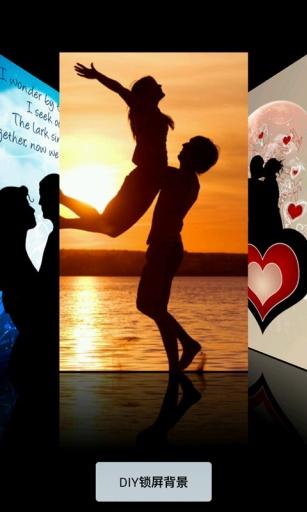 玩工具App|Love主题情侣锁屏免費|APP試玩