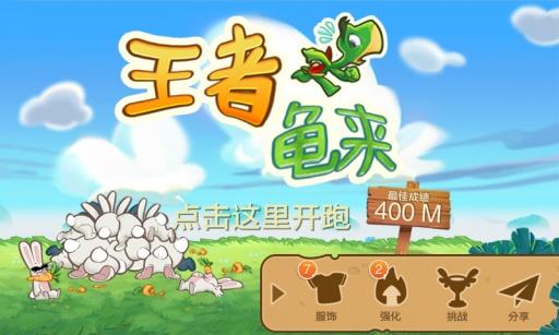 七夕祝福短信app - 首頁