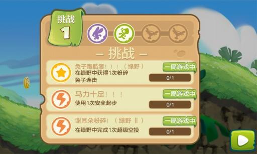 王者龟来 動作 App-愛順發玩APP