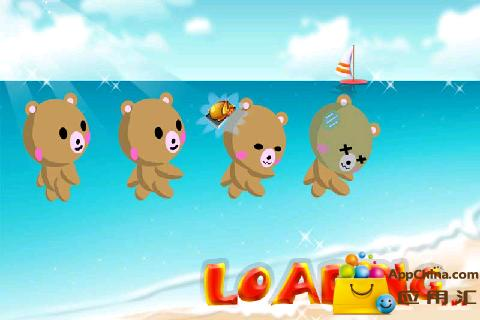 贪吃小熊之沙滩篇截图1