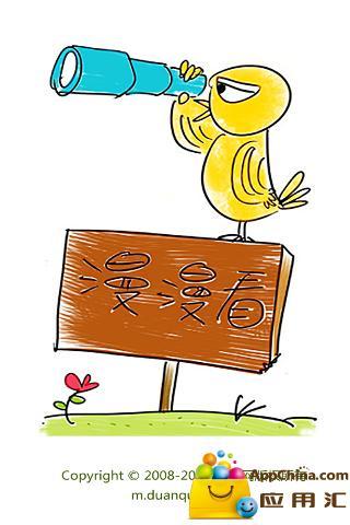 愛color漫畫 | Facebook