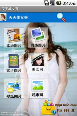 ODK Collect - Android Apps on Google Play