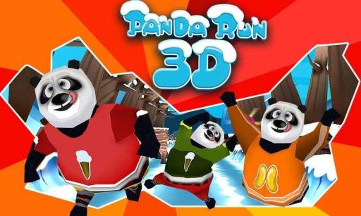 熊貓運行3D亞軍遊戲 玩賽車遊戲App免費 玩APPs
