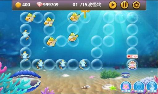 海底防御截图0