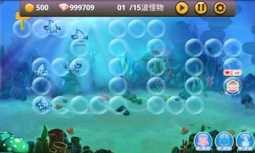 海底防御截图1