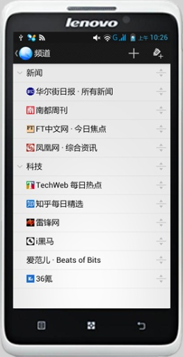 【免費新聞App】微讯-APP點子