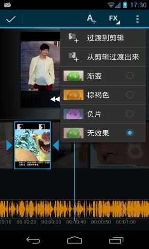 玩媒體與影片App|专业视频编辑、剪辑、制作免費|APP試玩