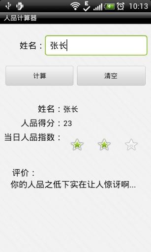 know cpu for rockplayer app推薦 - 首頁 - 電腦王阿達的3C胡言亂語