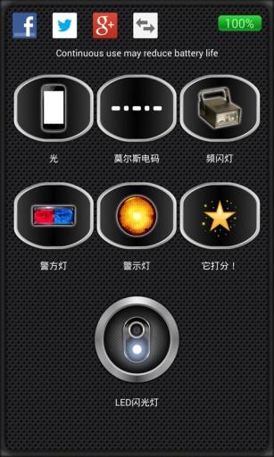 iPhone - 請問iPhone 5 有無內建手電筒功能? - 蘋果討論區- Mobile01