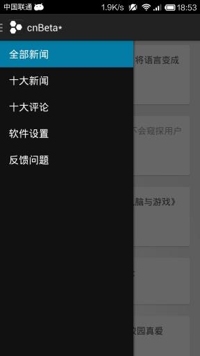 搜尋app sync移除 - 免費APP - 電腦王阿達的3C胡言亂語