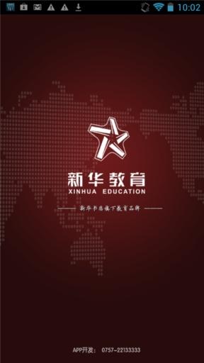 google apps 申請簡報(2014最新版).ppt - 苗栗縣教育處資訊 ...