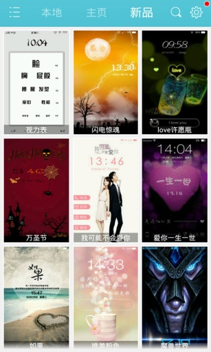 【免費工具App】万圣节主题动态壁纸-APP點子