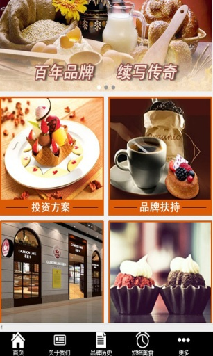 面包烘焙 生活 App-愛順發玩APP