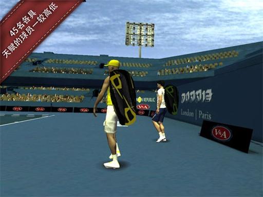 跨界网球2截图1